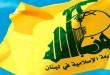 حزب الله يكشف عن حقيقة الهبة العسكرية السعودية