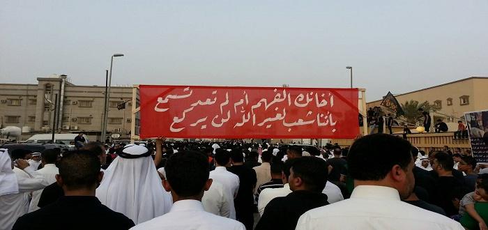 مظاهرات شهداء القديح