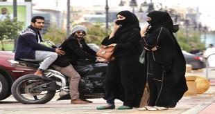 زيادة نسبة التحرش الجنسي من قبل الشباب السعودي