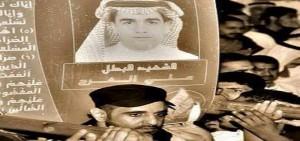 الناشط الفرج أثناء تشيع الشهيد علي الفرج