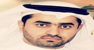 محمد جواد المسلم