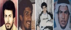 من اليمين أولا الشهيد محمد علي القروص ، الشهيد خالد عبد الحميد العلق ، الشهيد أزهر علي الحجاج ، الشهيد علي عبد الله الخاتم ولا تزال السلطات السعودية تحتجز جثمانهم منذ ما يقارب 25 عام .