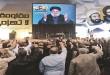 السيد نصرالله يحيي الحضور في مجمع «سيد الشهداء». أرشيف