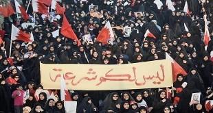 """تظاهرات في البحرين تؤكد على عدم شرعية العائلة الحاكمة """" آل خليفة """" أرشيف"""