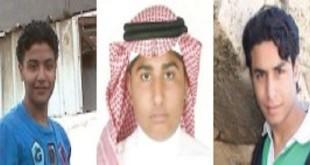 المحكومين بالإعدام : المعتقل علي النمر ، وداوود المرهونه ، و عبد الله الزاهر