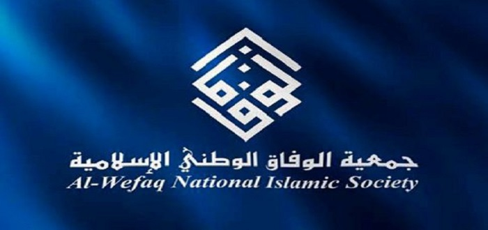 الوفاق تؤكد على غياب الحريات في ردها على وزارة الخارجية البحرينية